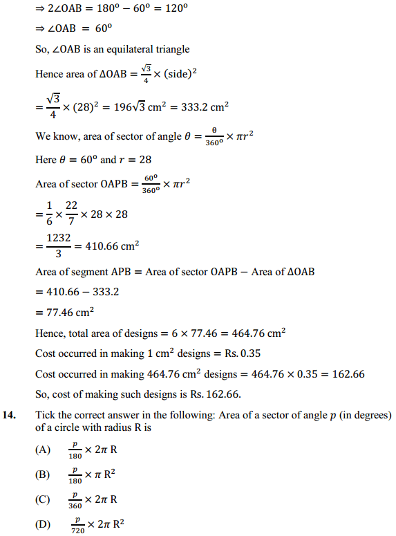 NCERT Solutions for Class 10 Maths Chapter 12 Areas Related to Circles Ex 12.2 14