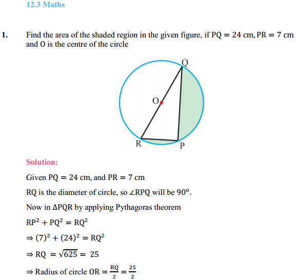 NCERT Solutions for Class 10 Maths Chapter 12 Areas Related to Circles Ex 12.3 1