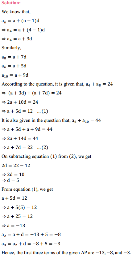 NCERT Solutions for Class 10 Maths Chapter 5 Arithmetic Progressions Ex 5.2 19