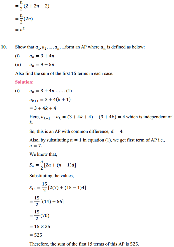 NCERT Solutions for Class 10 Maths Chapter 5 Arithmetic Progressions Ex 5.3 17
