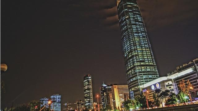 Las Condes in Santiago de Chile