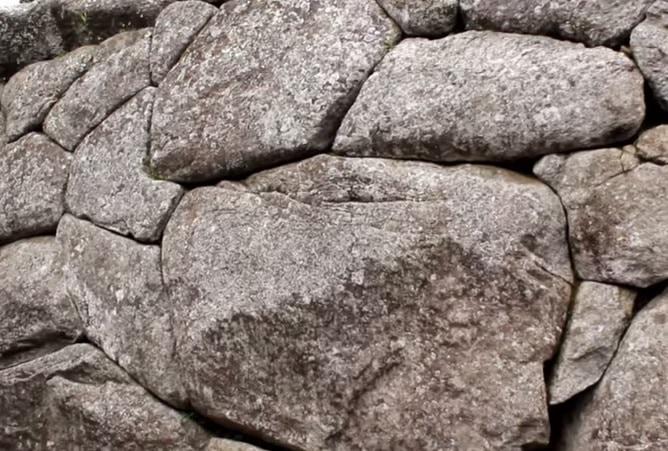 Llama shape of Machu Picchu
