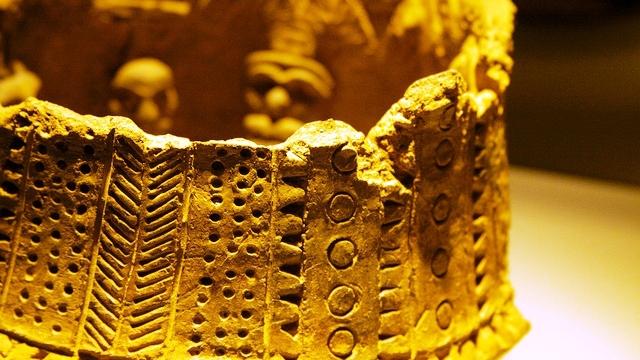 Gold Museum, Bogota