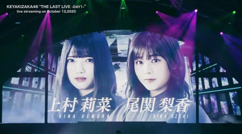 欅坂46ラストライブ