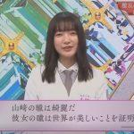 櫻坂46・大園玲