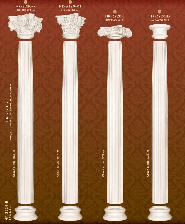 2 вариант колон
