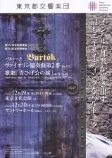 bartok_inbal_20131220