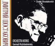 shostakovich_orchestra_works_rozhdestvensky