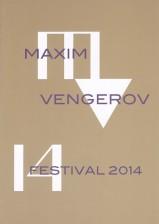 vengerov_festival_2014