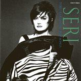 seri_takemitsu_pop_songs114