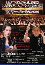salonen_philharmonia_20150305135