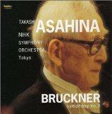 bruckner_9_asahina_nhk