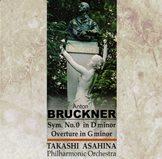 bruckner_0_asahina_1981478