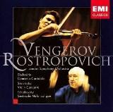 shchedrin_vengerov_rostropovich