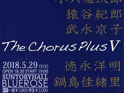 JCAA Presents The Chorus Plus V