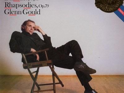 グールドのブラームス4つのバラード(1982.2録音)ほかを聴いて思ふ
