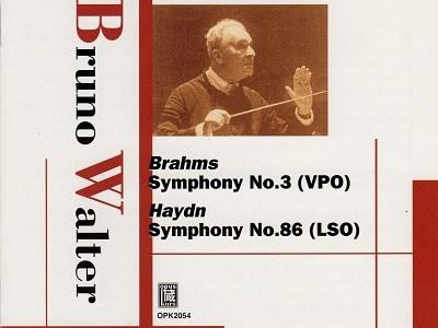 ワルター指揮ウィーン・フィルのブラームス第3番(1936.5録音)ほかを聴いて思ふ