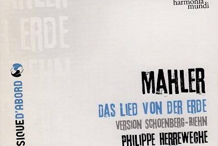 ヘレヴェッヘのマーラー「大地の歌」(シェーンベルク編曲)(1993.4録音)ほかを聴いて思ふ