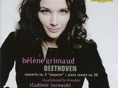 エレーヌ・グリモーのベートーヴェン作品101(2007.7録音)ほかを聴いて思ふ