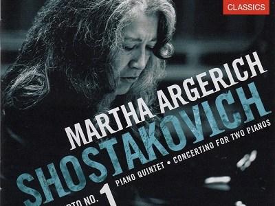 アルゲリッチほかのショスタコーヴィチ ピアノ五重奏曲(2006.6.21Live)を聴いて思ふ