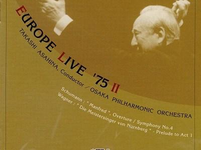 朝比奈隆指揮大阪フィルのヨーロッパ・ライヴ1975II(1975.10.4Live)を聴いて思ふ