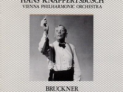 クナッパーツブッシュ指揮ウィーン・フィルのブルックナー第3番(1954.4録音)を聴いて思ふ
