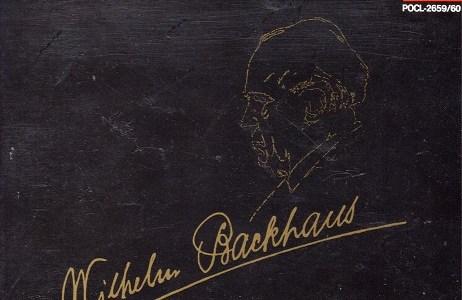 ヴィルヘルム・バックハウス 最後の演奏会(1969.6.26&28Live)を聴いて思ふ