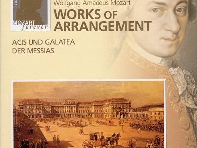 ホグウッド指揮ヘンデル&ハイドン・ソサエティ ヘンデル(モーツァルト編曲)「アキスとガラティア」K.566を聴いて思ふ