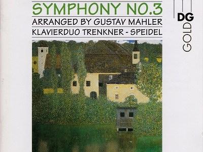 トレンクナー&シュパイデル ブルックナー第3番(マーラー&クルシシャノフスキ編曲ピアノ連弾版)(1994.6録音)を聴いて思ふ