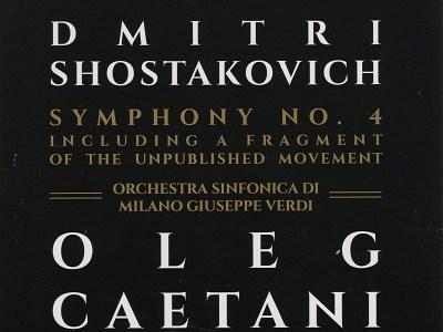 カエターニ指揮ミラノ・ジュゼッペ・ヴェルディ響 ショスタコーヴィチ第4番(2004.3Live)ほかを聴いて思ふ