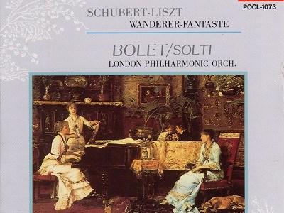 ボレット ショパン/ゴドフスキー編曲 練習曲&ワルツ(1977録音)ほかを聴いて思ふ