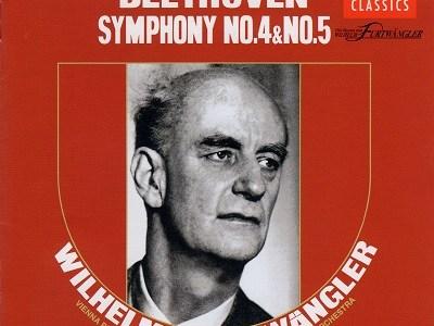 フルトヴェングラー指揮ベルリン・フィル ベートーヴェン第5番(1937.10&11録音)ほかを聴いて思ふ