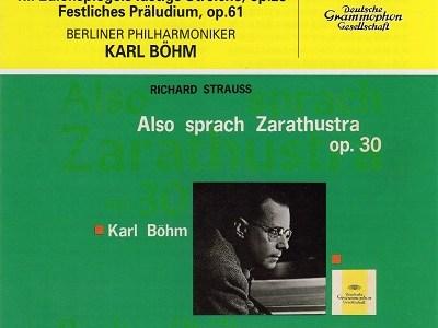 ベーム指揮ベルリン・フィル R.シュトラウス「ツァラトゥストラ」(1958.4録音)ほかを聴いて思ふ