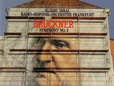 インバル指揮フランクフルト放送響 ブルックナー第2番(1988.6録音)を聴いて思ふ