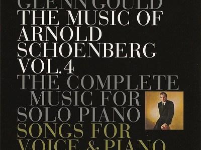 グレン・グールド シェーンベルク 3つのピアノ曲作品11(1958.6&7録音)ほかを聴いて思ふ
