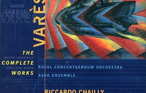 シャイー指揮コンセルトヘボウ管 ヴァレーズ「アメリカ」(1996.12録音)ほかを聴いて思ふ