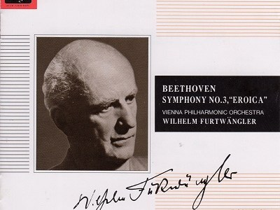 フルトヴェングラー指揮ウィーン・フィル ベートーヴェン「英雄」(1952.11録音)を聴いて思ふ