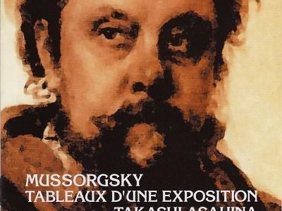 朝比奈隆指揮大阪フィル ムソルグスキー「展覧会の絵」ほか(1999.2.21Live)を聴いて思ふ