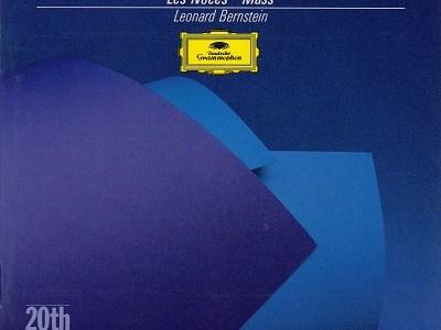 バーンスタイン指揮イギリス・バッハ祝祭管 ストラヴィンスキー ミサ曲ほか(1977.3録音)を聴いて思ふ