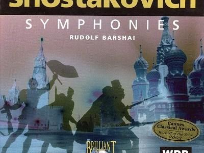 バルシャイ指揮ケルン放送響 ショスタコーヴィチ 交響曲第8番(1994.3&1995.10録音)