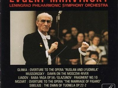 ムラヴィンスキー指揮レニングラード・フィル グリンカ 「ルスランとリュドミラ」序曲ほか(1965.2Live)