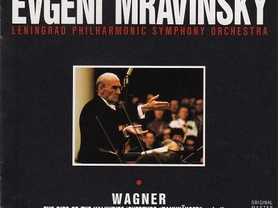 ムラヴィンスキー指揮レニングラード・フィル ワーグナー ジークフリートの葬送行進曲(1978.3.31Live)ほか