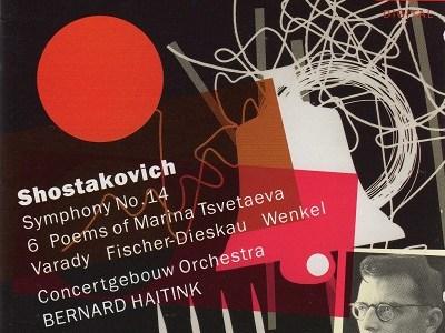 フィッシャー=ディースカウ ヴァラディ ハイティンク指揮コンセルトヘボウ管 ショスタコーヴィチ 交響曲第14番(1982録音)