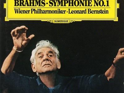 バーンスタイン指揮ウィーン・フィル ブラームス 交響曲第1番(1981.10Live)