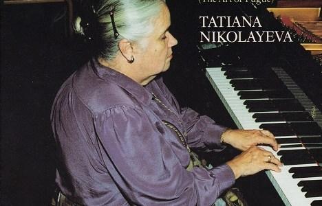 ニコラーエワ J.S.バッハ 「フーガの技法」ほか(1992録音)