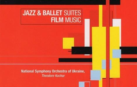 クチャル指揮ウクライナ国立響 ショスタコーヴィチ 「ハムレット」組曲&「馬あぶ」組曲
