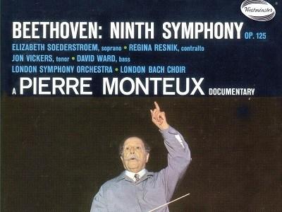 モントゥー指揮ロンドン響 ベートーヴェン 交響曲第9番「合唱」(リハーサル付)(1962.6録音)ほか