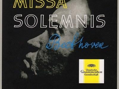ベーム指揮ベルリン・フィル ベートーヴェン ミサ・ソレムニス(1955.1録音)