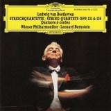 バーンスタイン指揮ウィーン・フィル ベートーヴェン 弦楽四重奏曲第16番作品135(1989.9録音)ほか