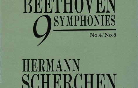 シェルヘン指揮ルガノ放送管 ベートーヴェン 交響曲第8番(1965.3.19録音)ほか